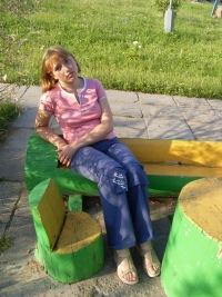 Дарья Ковальчук, Гродно, id119010717