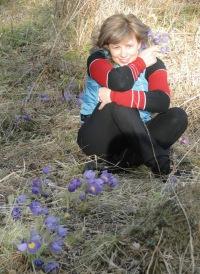 Ирина Грицких, 4 июня , Саянск, id137870105