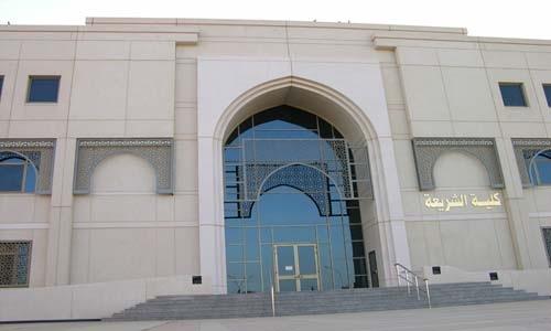 Правила приема в исламский университет в медине черный лом в Чемодурово