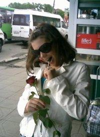 Ксения Гетьман, 1 июля , Киев, id50966750