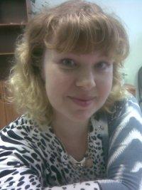 Светлана Рамзаева, 31 июля , Краснополье, id62618698