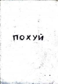 Андрей Тарасенко, 7 марта 1996, Санкт-Петербург, id63468101
