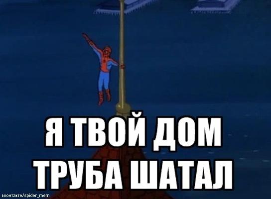 http://cs10036.vkontakte.ru/u675869/128513907/x_49a5f9f7.jpg