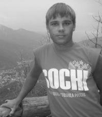 Евгений Ольховский, 10 августа 1989, Симферополь, id103572754