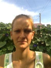 Полина Дворянкина, 1 апреля 1986, Балаково, id136709152