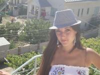 Севиля Асадова, 29 июля 1987, Симферополь, id139655181