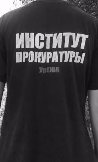 Коля Дельян, 25 февраля , Владимир, id147108134