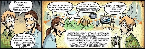 http://cs10037.vkontakte.ru/u21598860/125519317/x_cde6da91.jpg