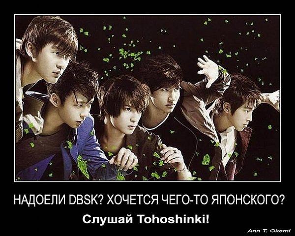 http://cs10037.vkontakte.ru/u47848847/137361488/x_27e87467.jpg