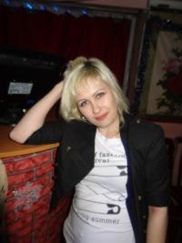 Ольга Степанова, 6 ноября 1991, Чита, id70353047