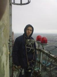 Олег Ленский, 9 ноября 1989, Челябинск, id70744013