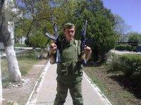Евгений Могутов, 10 ноября 1996, Первоуральск, id73904451