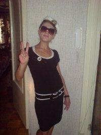 Анастасия Селивёрстова, 12 августа 1992, Ижевск, id99508891