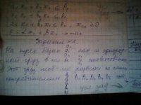 Зузя Зузюкин, 2 января 1998, Москва, id99755267