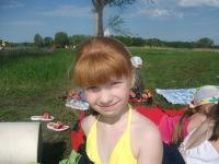 Виктория Лейберт, 17 июля 1996, Волжск, id102646899