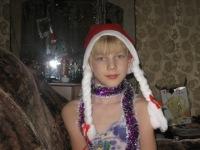 Лиза Ихсанова, 15 января 1996, Пермь, id120128710