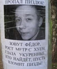 Диман Захаров, Апатиты, id134044353