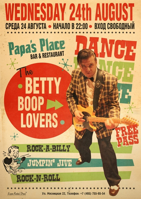 24.08 Betty Boop Lovers -  Papa's Place