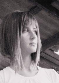 Александра Царенко
