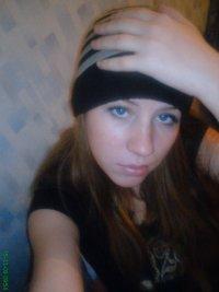 Лаля Керимова, 23 октября 1994, Донецк, id83188731