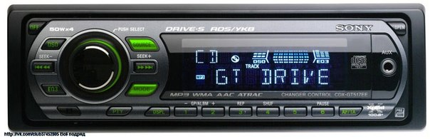 Напряжение питания 12 В. Диапазон частот 10 - 20000 Гц Отношение С/Ш: 120 дБ Форматы воспроизведения: AAC, ATRAC...