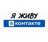 Роман Даров, 9 августа 1991, Смоленск, id92544948