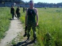 Саша Янин, 15 ноября , Новосибирск, id107662582