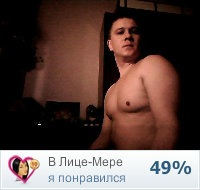 Elia Melnik, 23 апреля , Москва, id145324101
