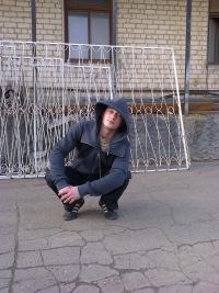 Камиль Ковалев, 15 сентября 1991, Якутск, id167292227