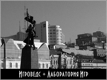 Новые магазины настольных игр во Владивостоке