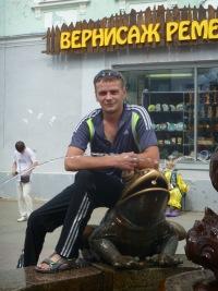 Александр Абанеев, 4 февраля , Нижний Новгород, id59054427