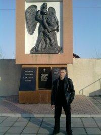 Алексей Матасов, 3 августа 1987, Харьков, id65026705