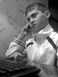 Anahit Zakaryan, 19 сентября , Москва, id86089800
