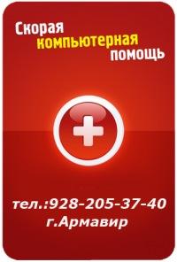 Владислав Ρунцев, 19 июня , Армавир, id91256366