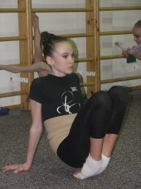 Даша Вислобокова, 7 июня 1999, Калуга, id129654824