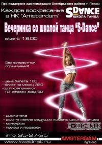 Cool Girl, 16 апреля 1996, Оренбург, id133586715