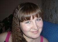 Елена Камнева, 28 августа , Самара, id165407258