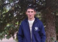 Ринат Арсланбеков, Давлеканово, id26573307