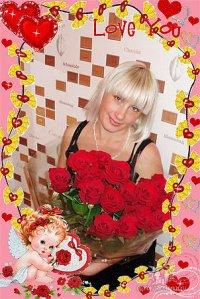 Ольга Крюкова, 16 марта 1996, Череповец, id67910307