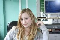 Alina ♥•٠·˙˙malina˙˙·٠•♥, 29 января , Уфа, id81652907