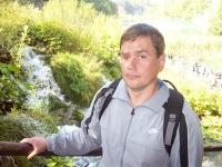 Максим Полынов, 7 июня , Самара, id89303293