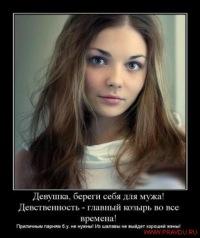 Елена Дураева, 7 сентября 1998, Идринское, id106092404