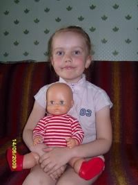 Саша Андреева, 4 августа 1998, Ярославль, id113519208