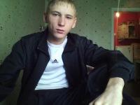 Влад Дузенко, 18 августа 1992, Кемерово, id138636880