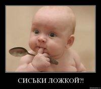 Sasha Stanilevich, 11 февраля 1993, Минск, id96785396