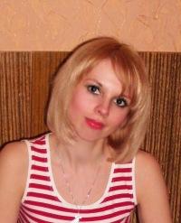 Екатерина Тихонова, 12 июня 1983, Днепропетровск, id133461088