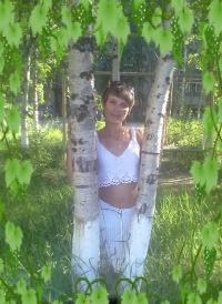 Ольга Слепова, 20 сентября 1982, Печора, id133913151