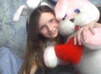 Мария Лёвина, 11 января , Чебоксары, id136084359