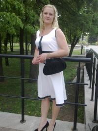 Марина Гредягина, 14 мая , Ижевск, id161308019