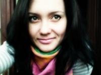 Марта Мастерова, 26 января 1990, Киев, id161439887